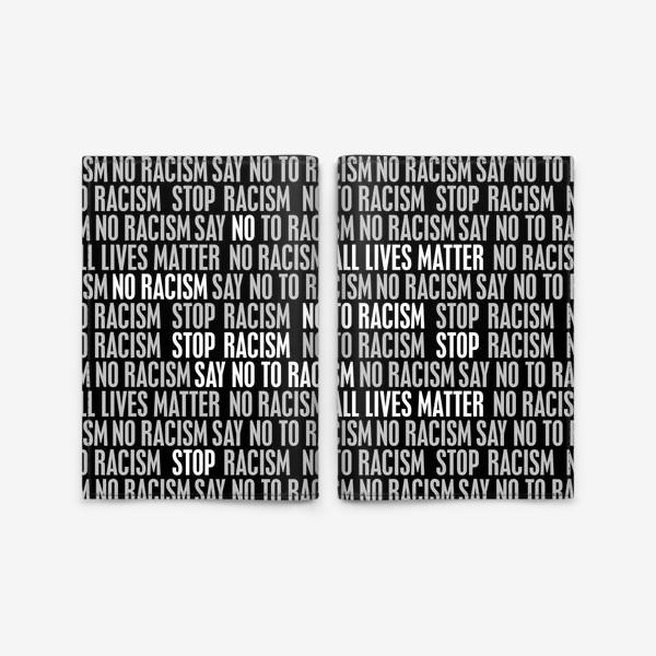 Обложка для паспорта «Скажи нет расизму »