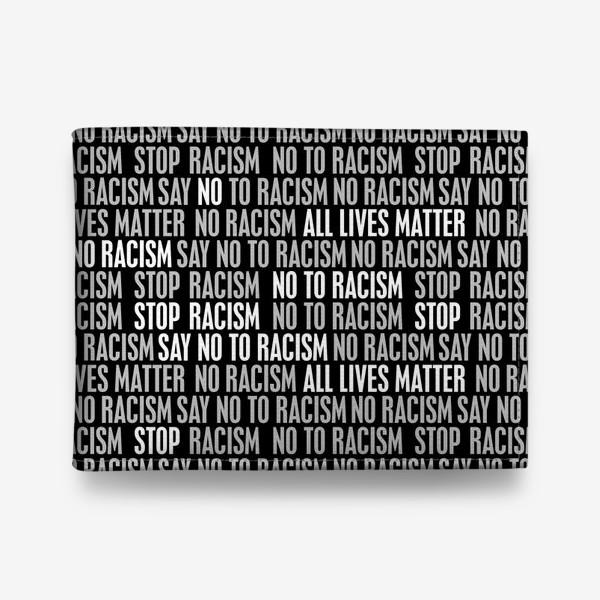 Кошелек «Скажи нет расизму »