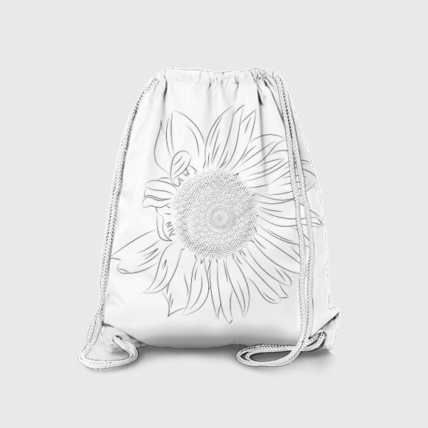 Рюкзак «Подсолнух. Монохромный ботанический скетч»
