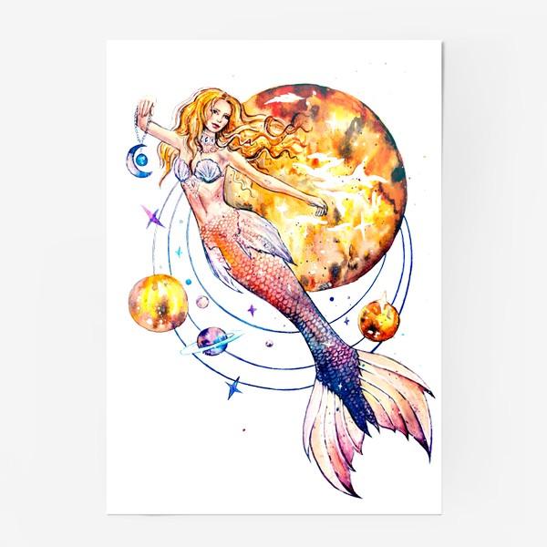 Постер «повелительница планет»