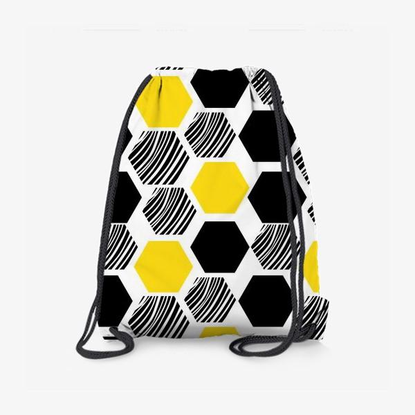 Рюкзак «Узор с сотами. Геометрические шестигранники»