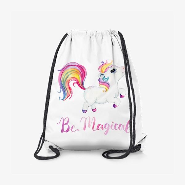 Рюкзак «Be Magical like unicorn»