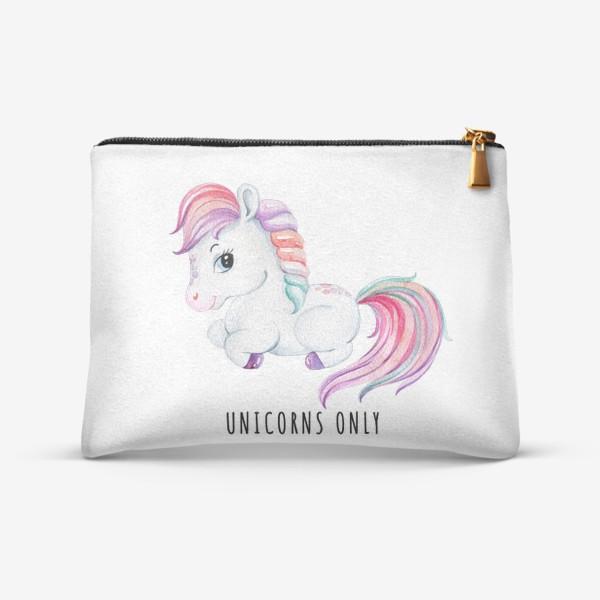 Косметичка «Unicorns only»
