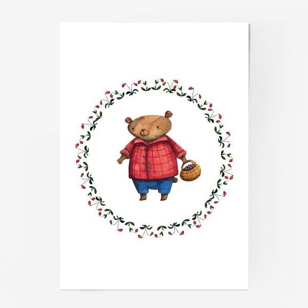 Постер «Мишка и ягоды»