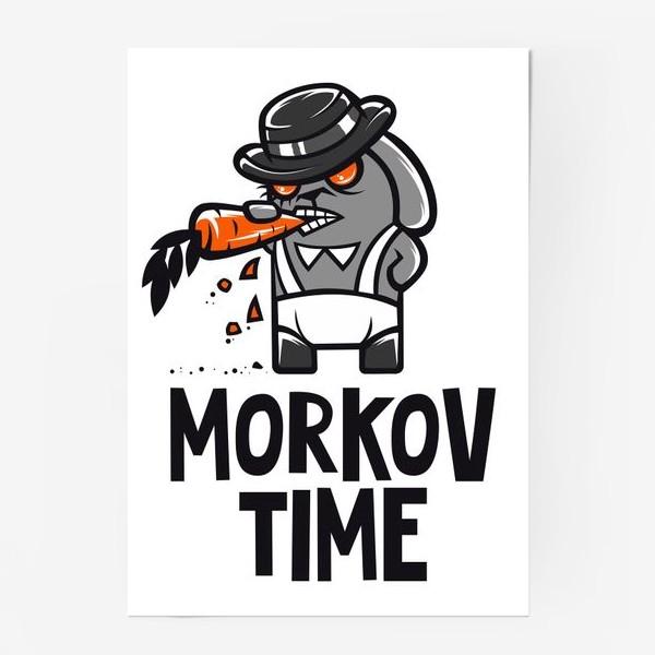 Постер ««Morkov Time»: отсылка «Заводному апельсину», кролик»