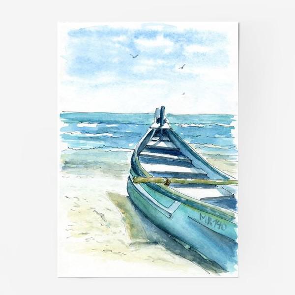 Постер «Морской бриз»