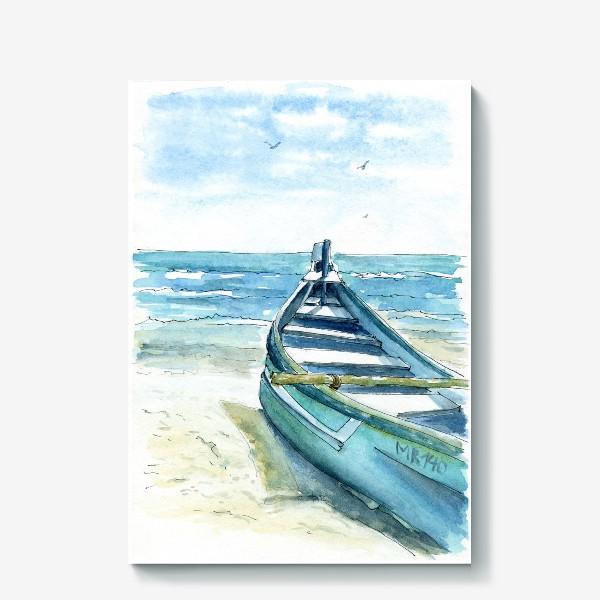 Холст «Морской бриз»