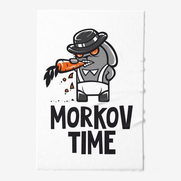 Полотенце ««Morkov Time»: отсылка «Заводному апельсину», кролик»