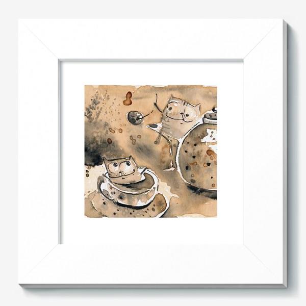 Картина «Кофе пауза»