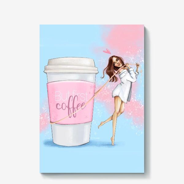 Холст «Первым делом кофе»