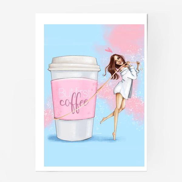 Постер «Первым делом кофе»