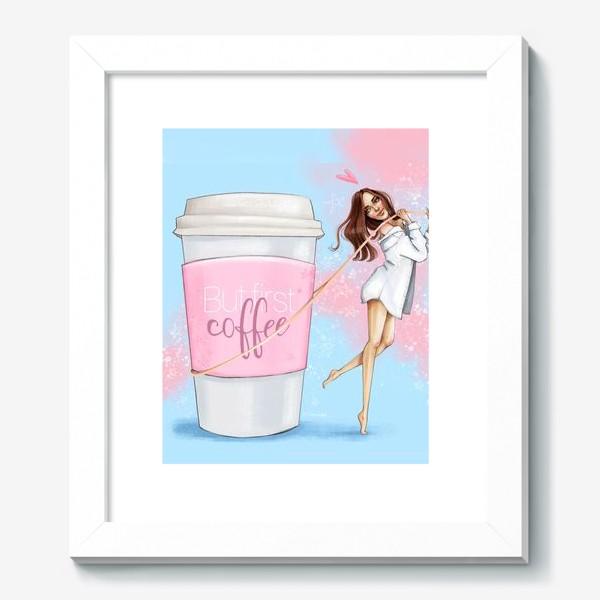 Картина «Первым делом кофе»