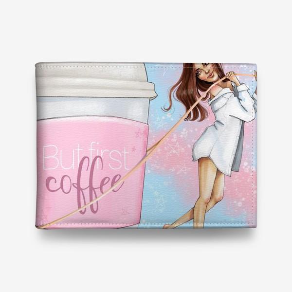 Кошелек «Первым делом кофе»