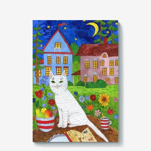Холст «Белая кошка и тихий летний вечер»