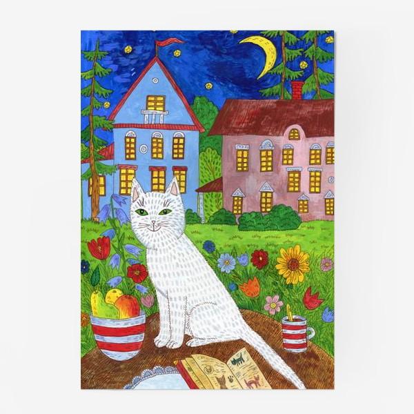 Постер «Белая кошка и тихий летний вечер»