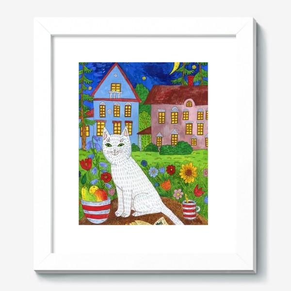 Картина «Белая кошка и тихий летний вечер»