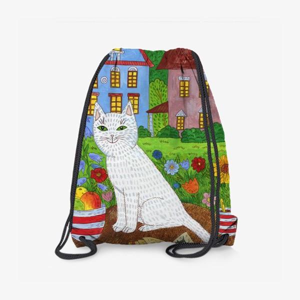 Рюкзак «Белая кошка и тихий летний вечер»