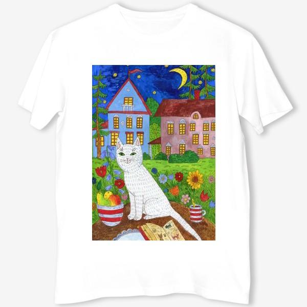 Футболка «Белая кошка и тихий летний вечер»