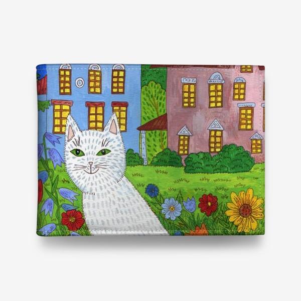 Кошелек «Белая кошка и тихий летний вечер»
