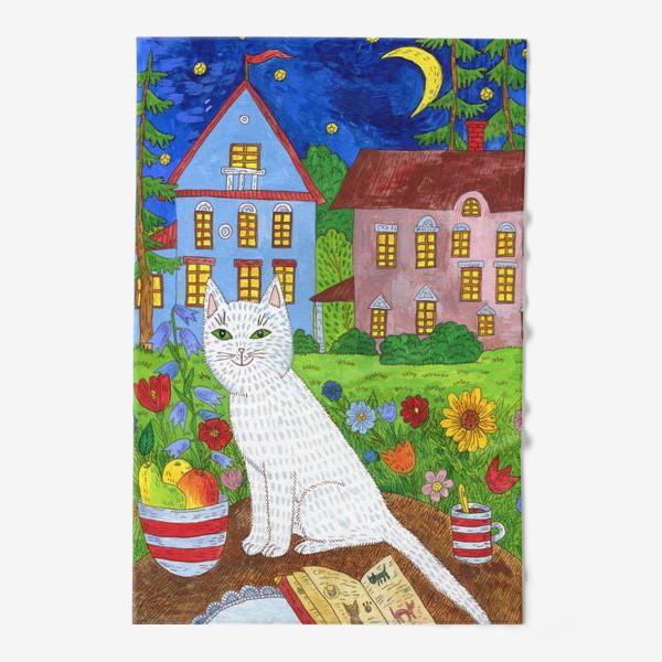 Полотенце «Белая кошка и тихий летний вечер»
