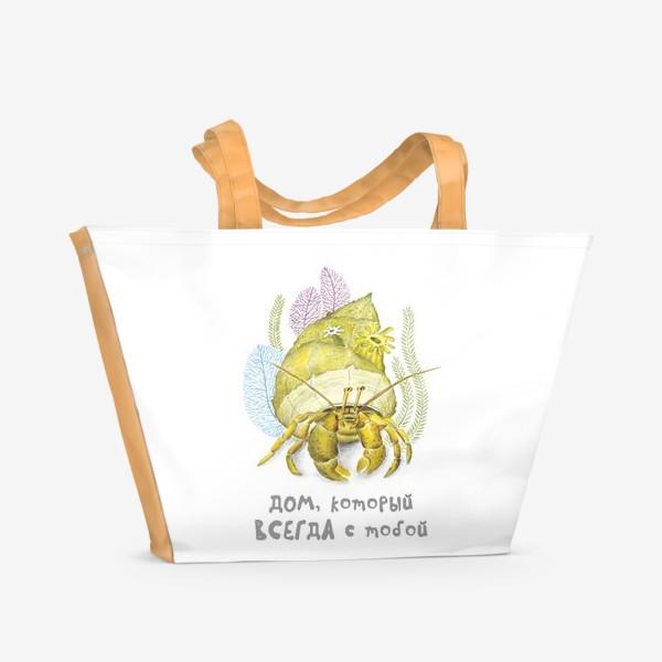 Пляжная сумка «Рак-отшельник»