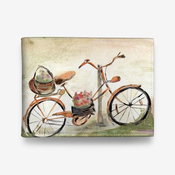 Кошелек «Велосипед. Лето. Счастье быть собой.»