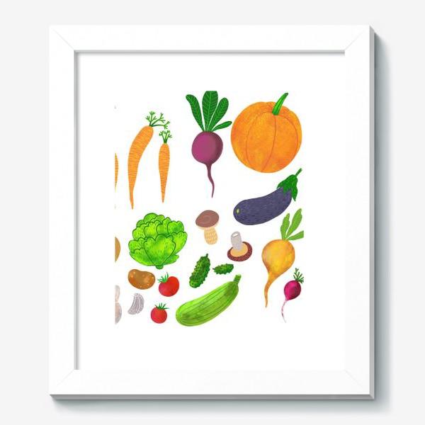 Картина «Овощи на белом фоне»