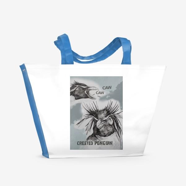 Пляжная сумка «Милые  пингвины»