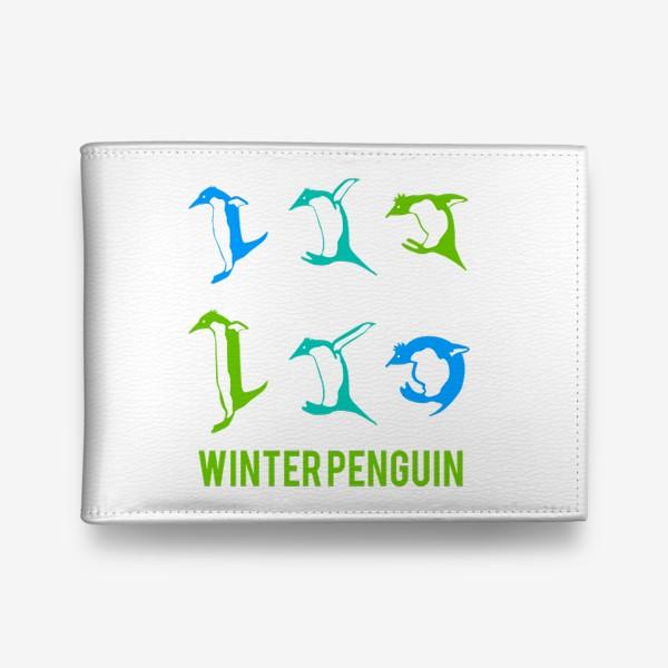 Кошелек «Прыгающие  милые пингвины»