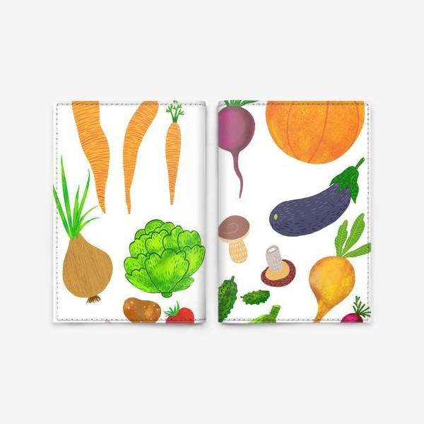 Обложка для паспорта «Овощи на белом фоне»