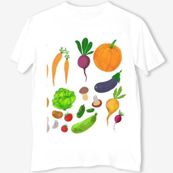 Футболка «Овощи на белом фоне»