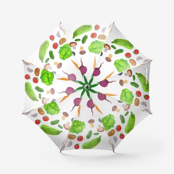 Зонт «Овощи на белом фоне»