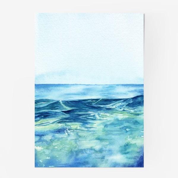 Постер «Акварельное море»
