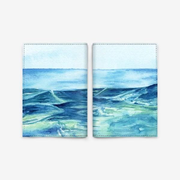Обложка для паспорта «Акварельное море»