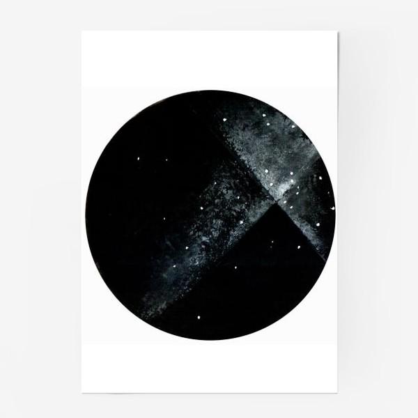 Постер «Пересечение галактик»