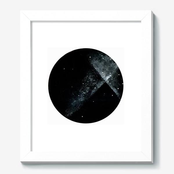 Картина «Пересечение галактик»