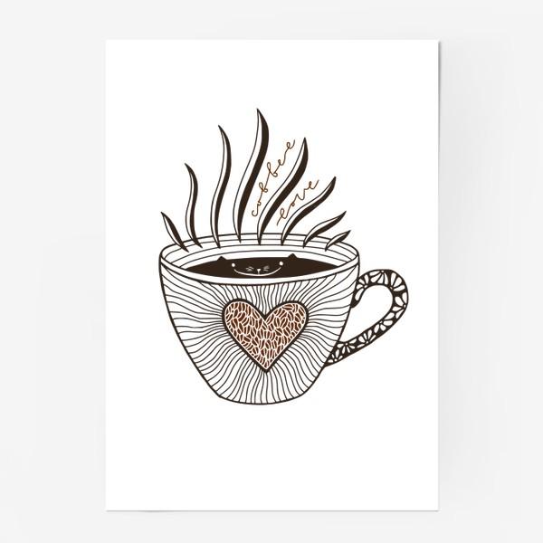 Постер «Любовь к кофе. Кофейный кот»