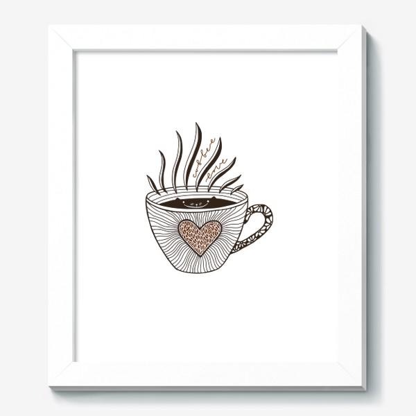 Картина «Любовь к кофе. Кофейный кот»