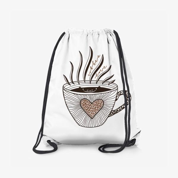 Рюкзак «Любовь к кофе. Кофейный кот»