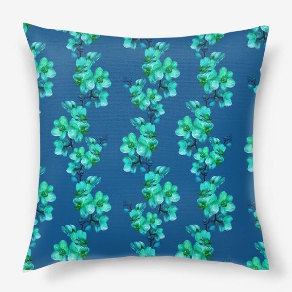 Подушка «Голубые орхидеи.Цветочный паттерн»