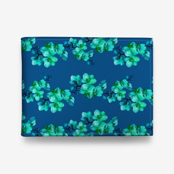 Кошелек «Голубые орхидеи.Цветочный паттерн»