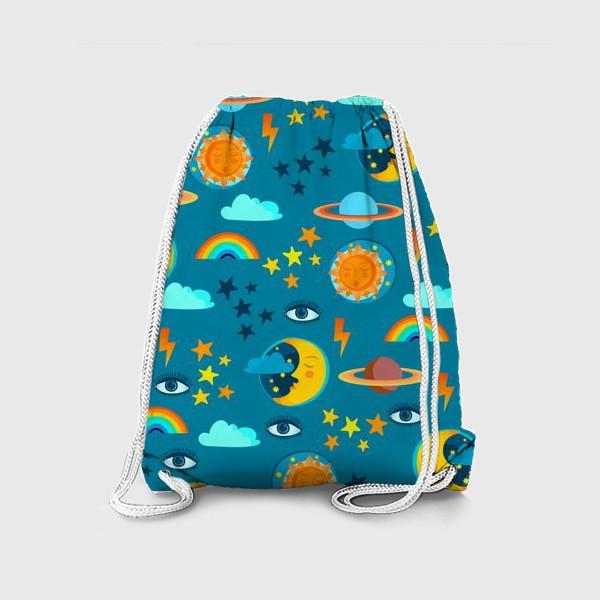 Рюкзак «Солнце, луна, планеты, звезды, молнии и глаз »