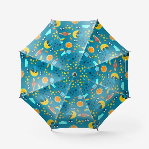 Зонт «Солнце, луна, планеты, звезды, молнии и глаз »