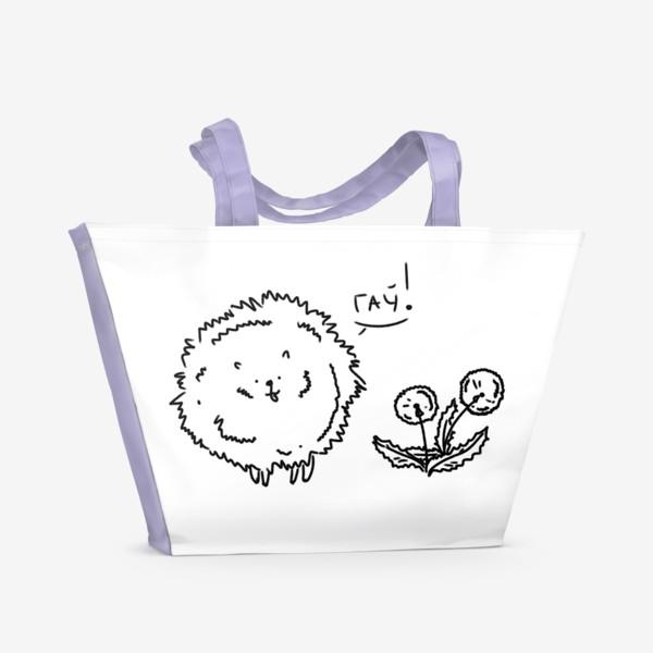 Пляжная сумка «Лето. Собачка шпиц и одуванчики»