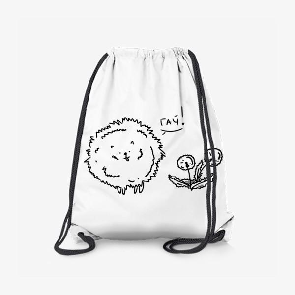 Рюкзак «Лето. Собачка шпиц и одуванчики»