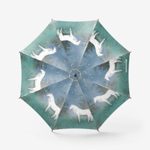 Зонт «Белая лошадь»