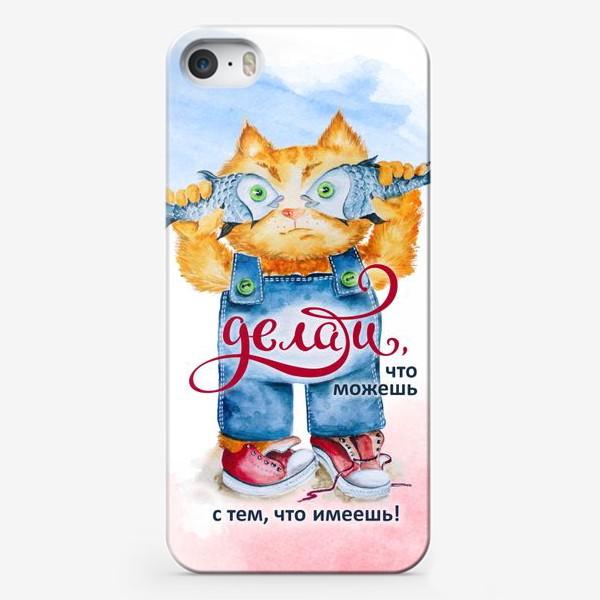 Чехол iPhone «ДелайКот»