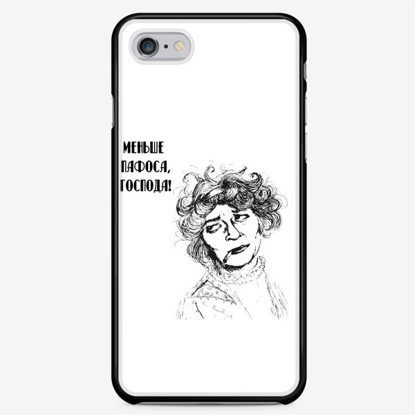 Чехол iPhone «Меньше пафоса, господа! Цитаты Раневской. Фаина Раневская.»