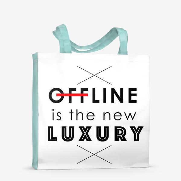 Сумка-шоппер «Оффлайн»