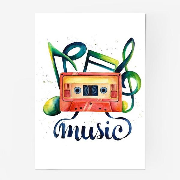 Постер «Музыка»
